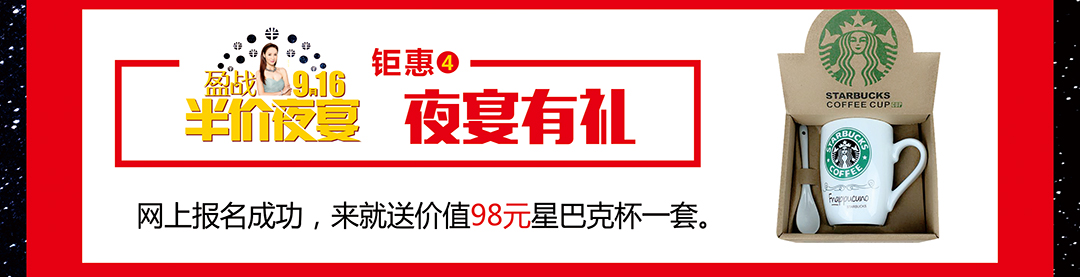 博皇-页面优惠_05.jpg