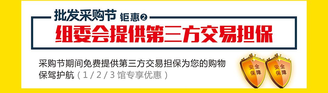 成都香江(1号馆)页面优惠_04.jpg