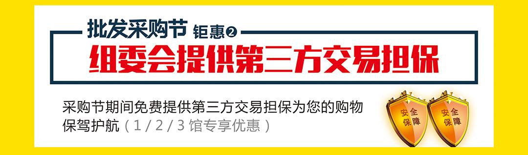 成都香江-页面优惠_04.jpg
