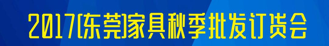 东莞香江页面-蓝色新版_15.jpg