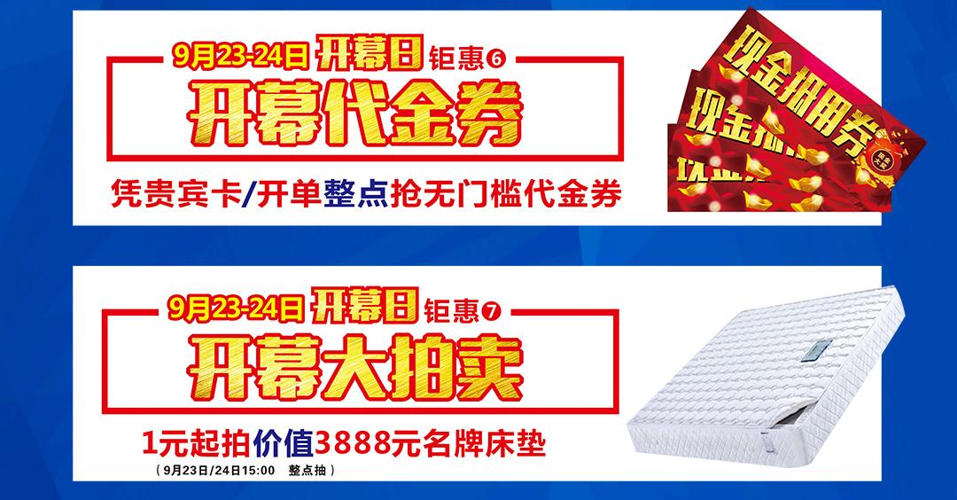 东莞香江页面-蓝色新版_09.jpg