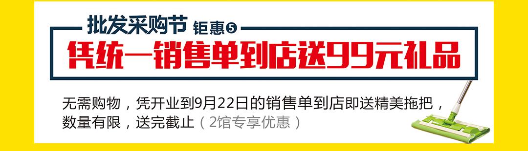 成都香江-页面优惠_08.jpg