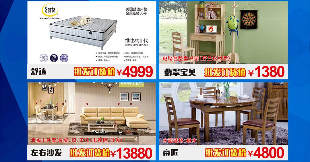 香江家居-产品_05.jpg