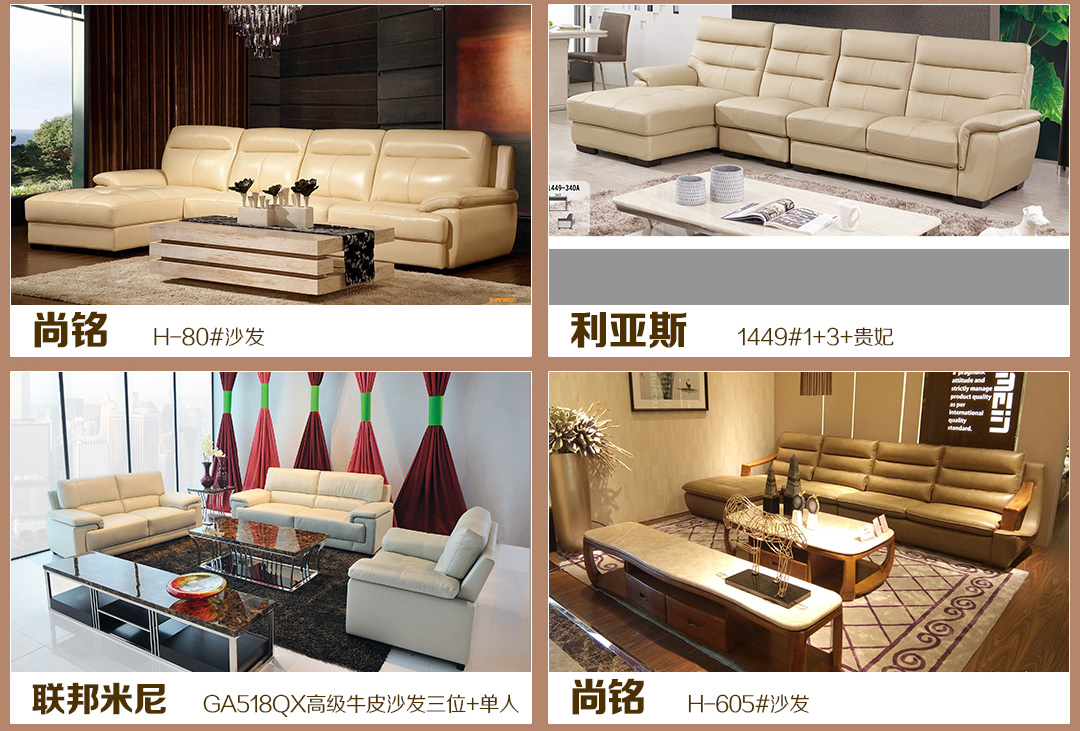 客厅沙发-页面_05.jpg
