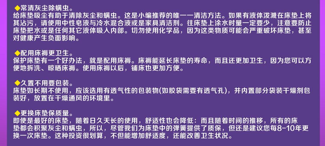 龙华香江-睡眠_10.jpg