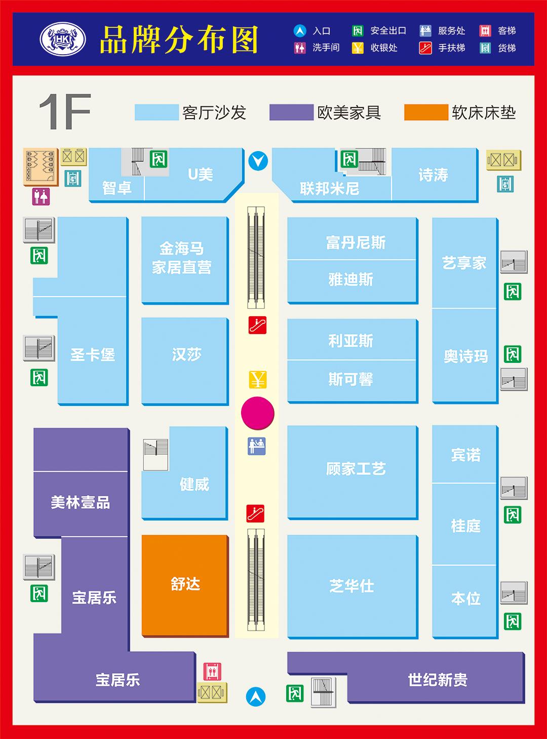 香江(中山)平面分布图1.jpg