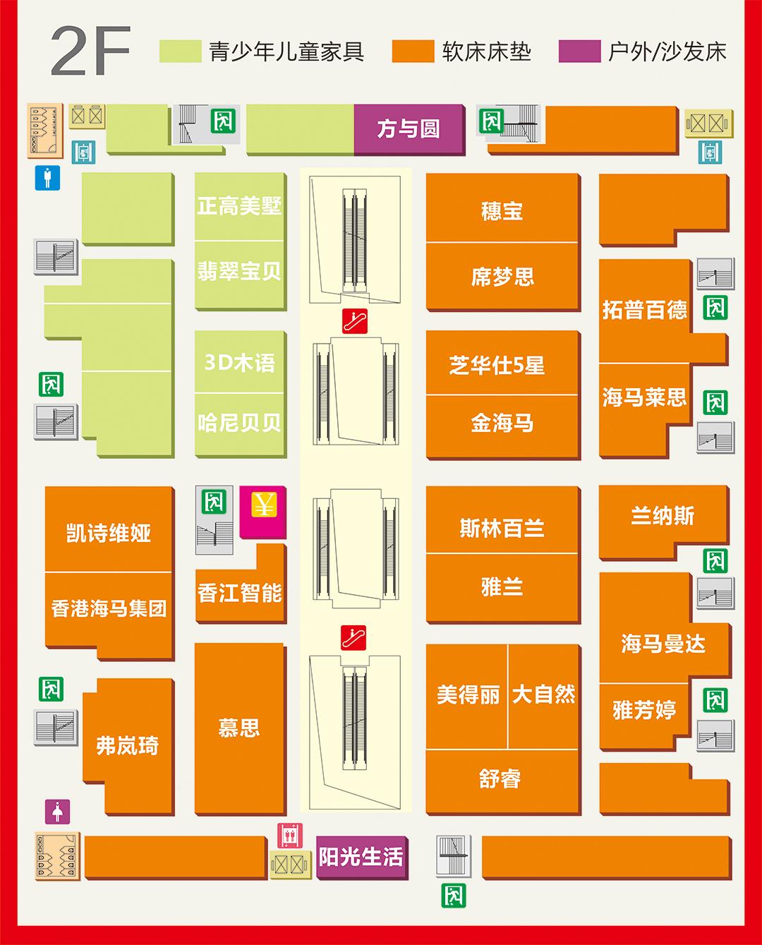 香江(中山)平面分布图2.jpg