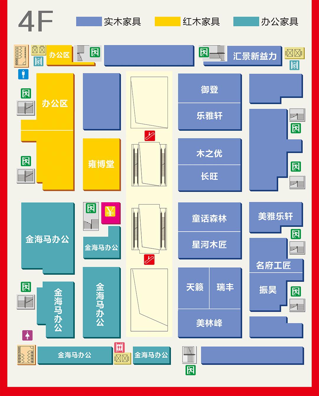 香江(中山)平面分布图4.jpg
