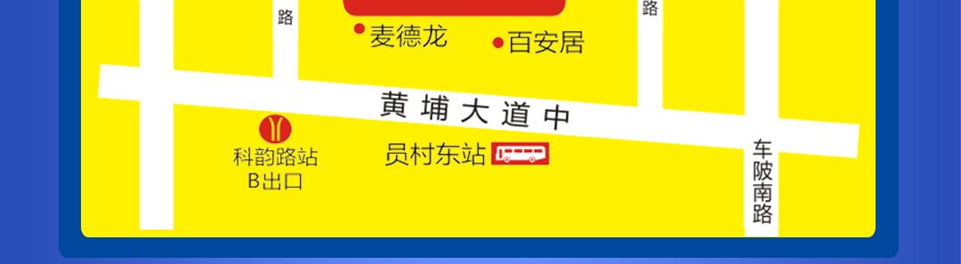 维亚金海马-品牌墙+地址_05.jpg