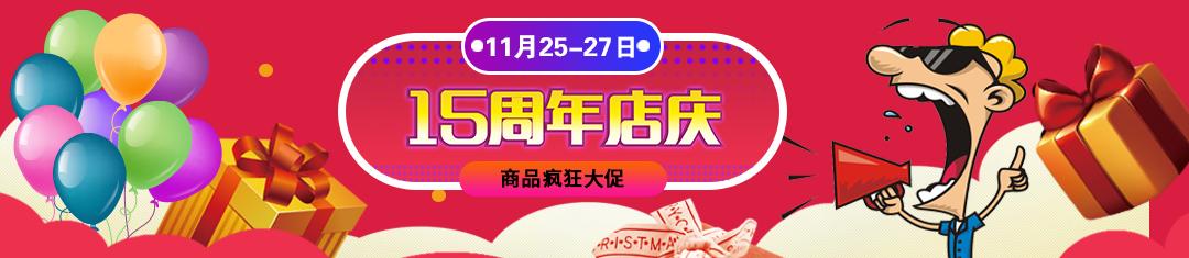 韶关金海马云城购物狂欢节_01.jpg