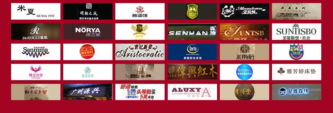 惠州金海马logo_04.jpg