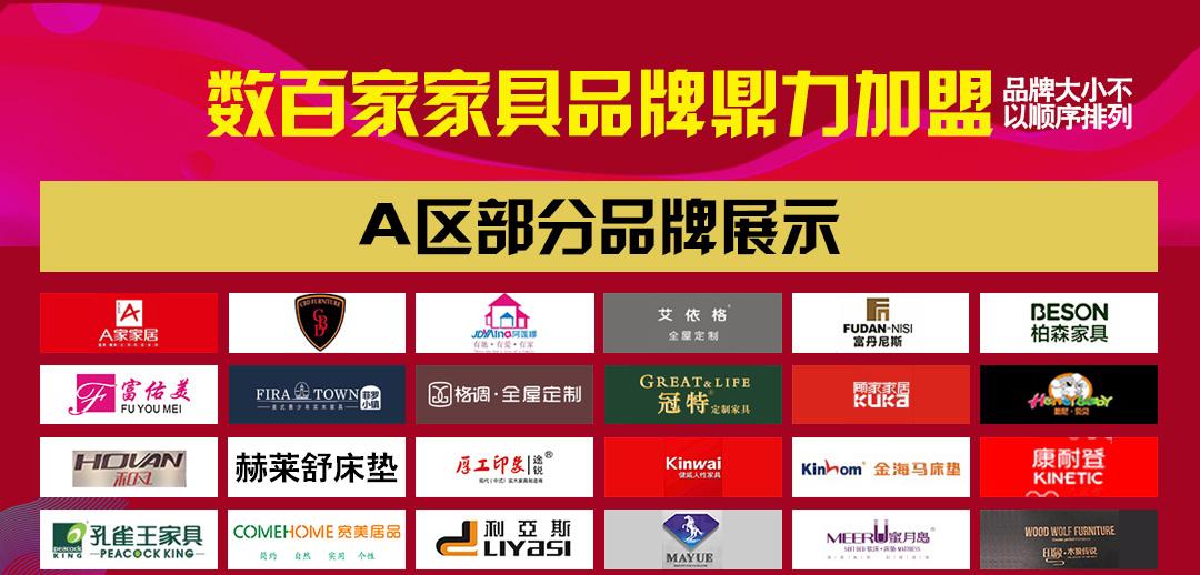 惠州金海马logo_01.jpg
