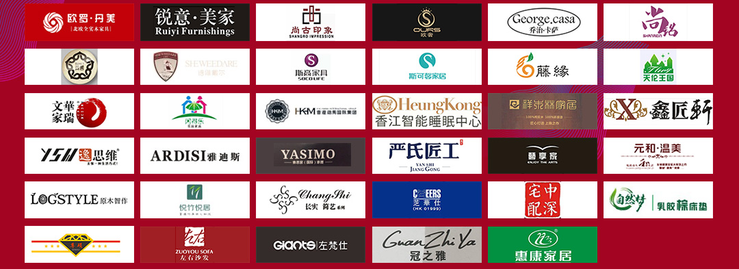 惠州金海马logo_02.jpg
