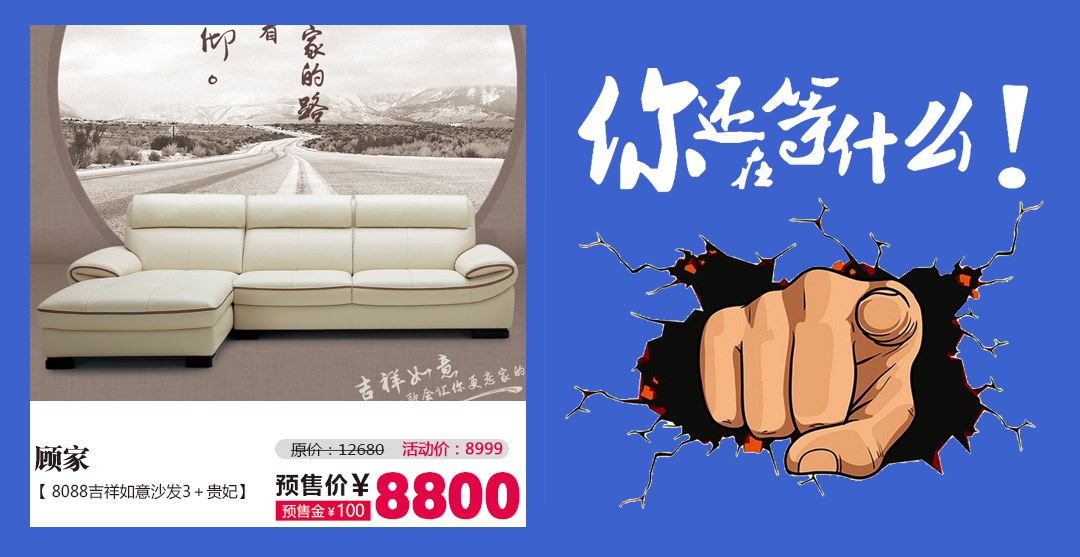 预售_05.jpg