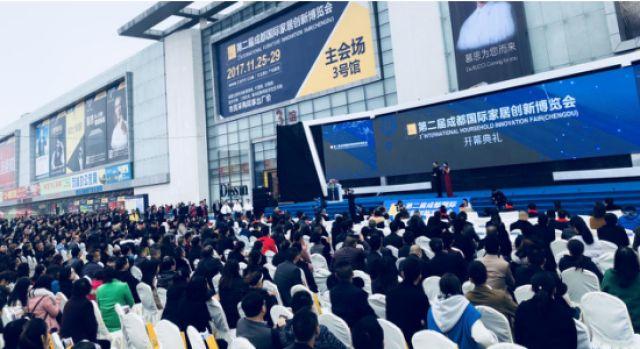 第二届成都国际qy8千赢国际娱乐创新博览会开幕,首日成交创历史新高