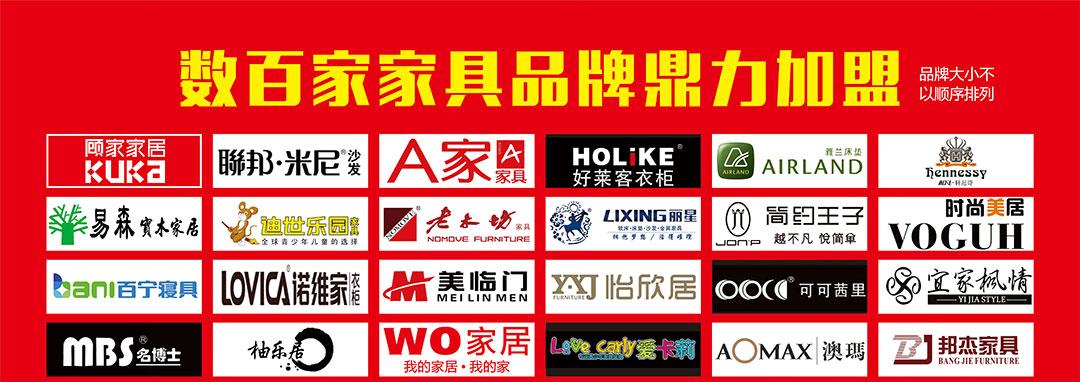 南岗光辉-页面品牌墙-+-地图_01.jpg