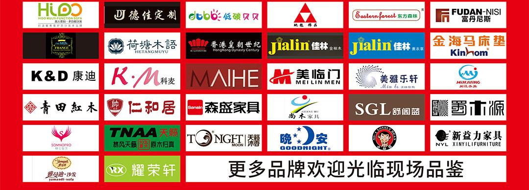 南岗光辉-页面品牌墙-+-地图_02.jpg