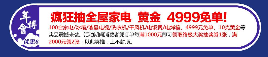 红树湾番禺店年博会_05.jpg