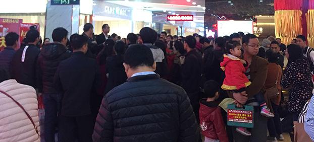 12月16-17日嘉豪建材家具广场10周年庆