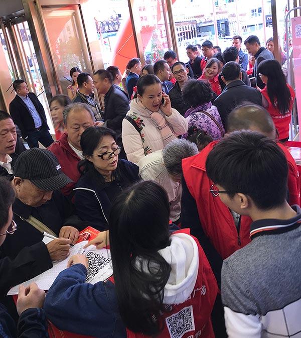 12月16-17日宝安·皇家1号家居盛大开业
