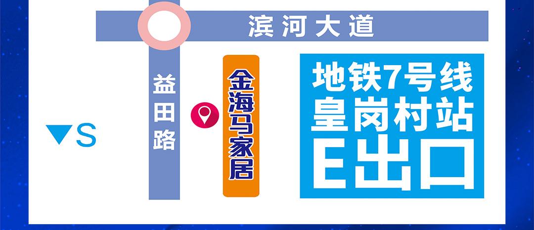 福田香江中心-招商页面地图_02.jpg