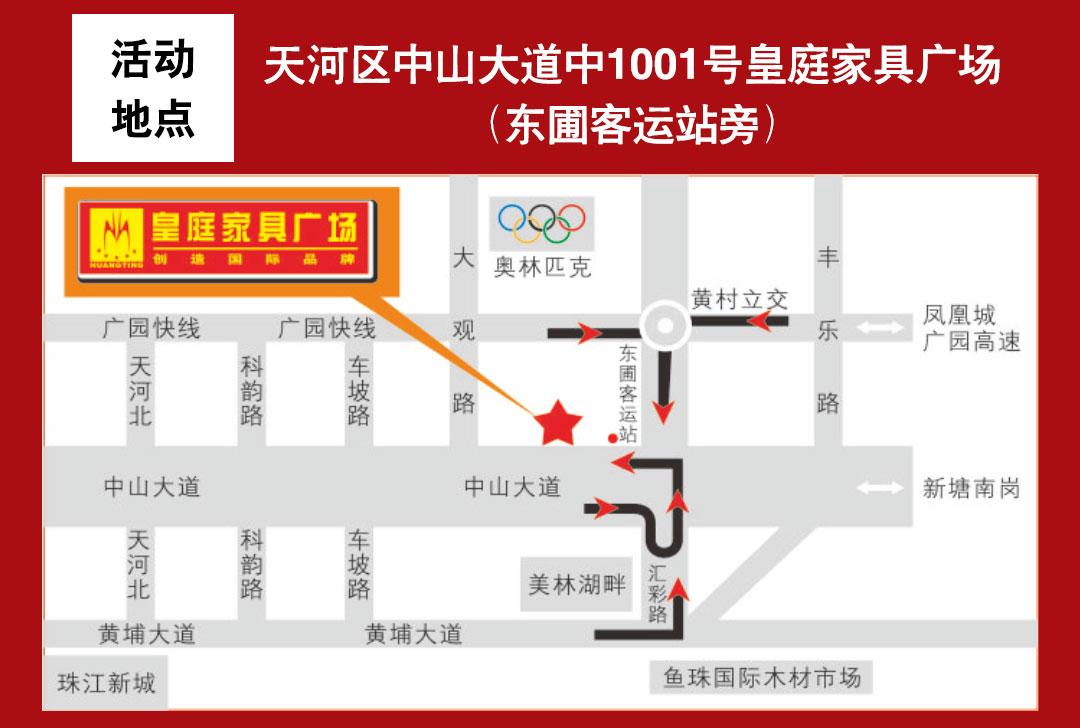 地图_03.jpg