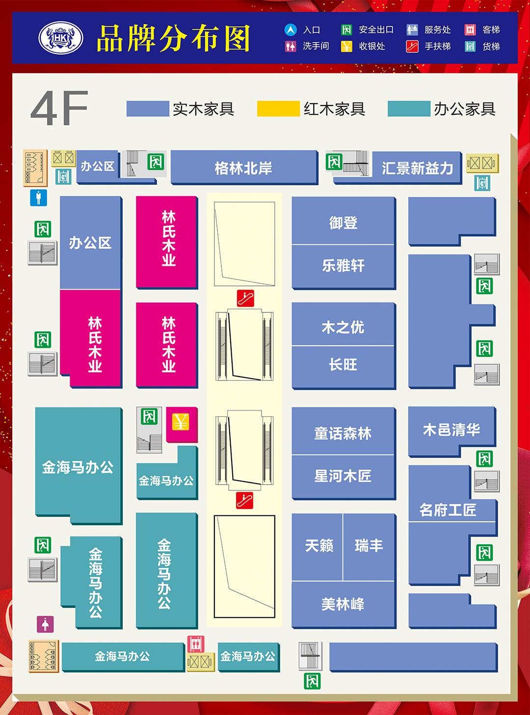 香江(中山)平面图4.jpg