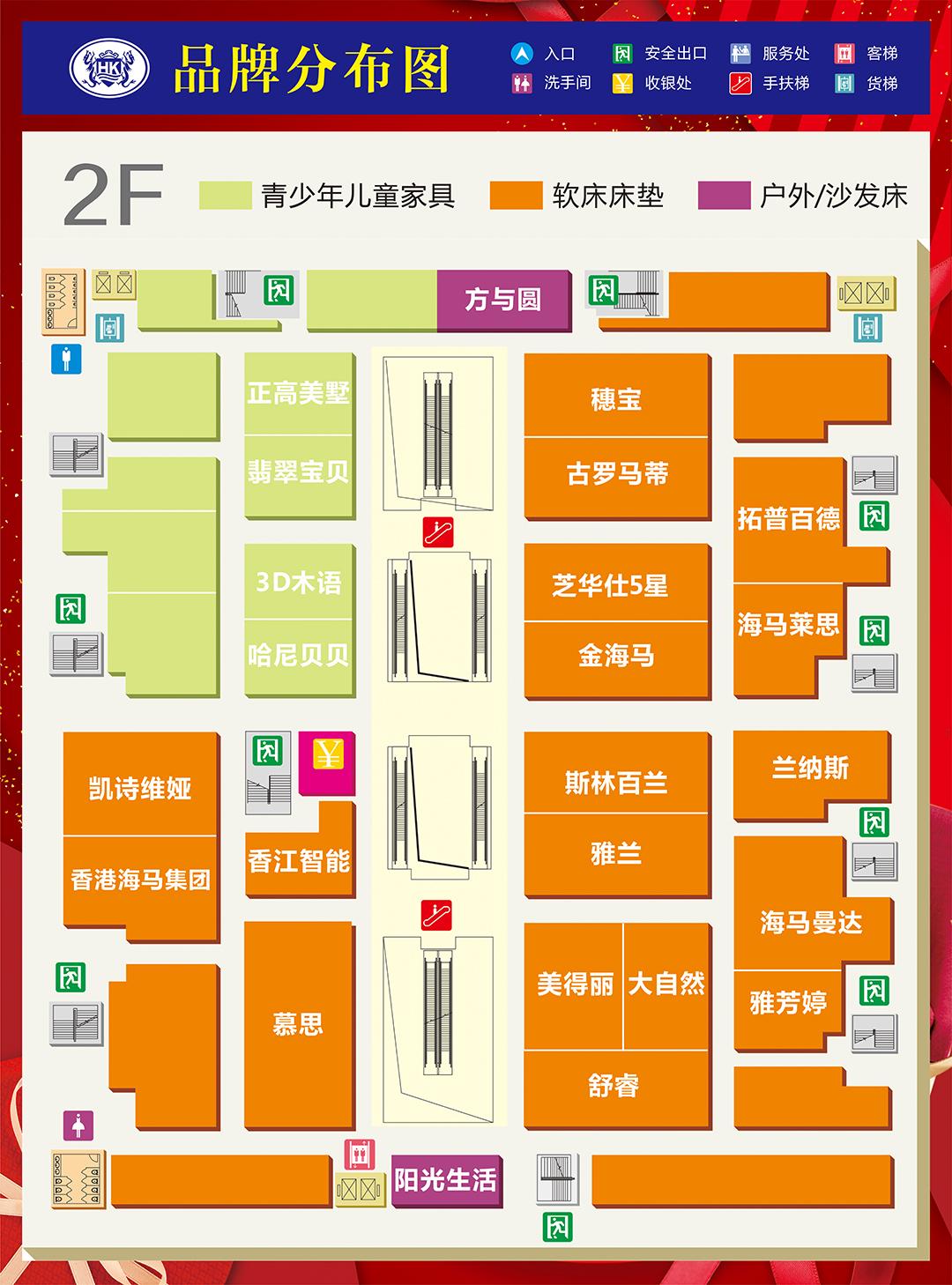 香江(中山)平面图2.jpg