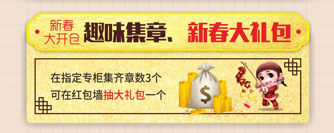 实木子页面_04.jpg