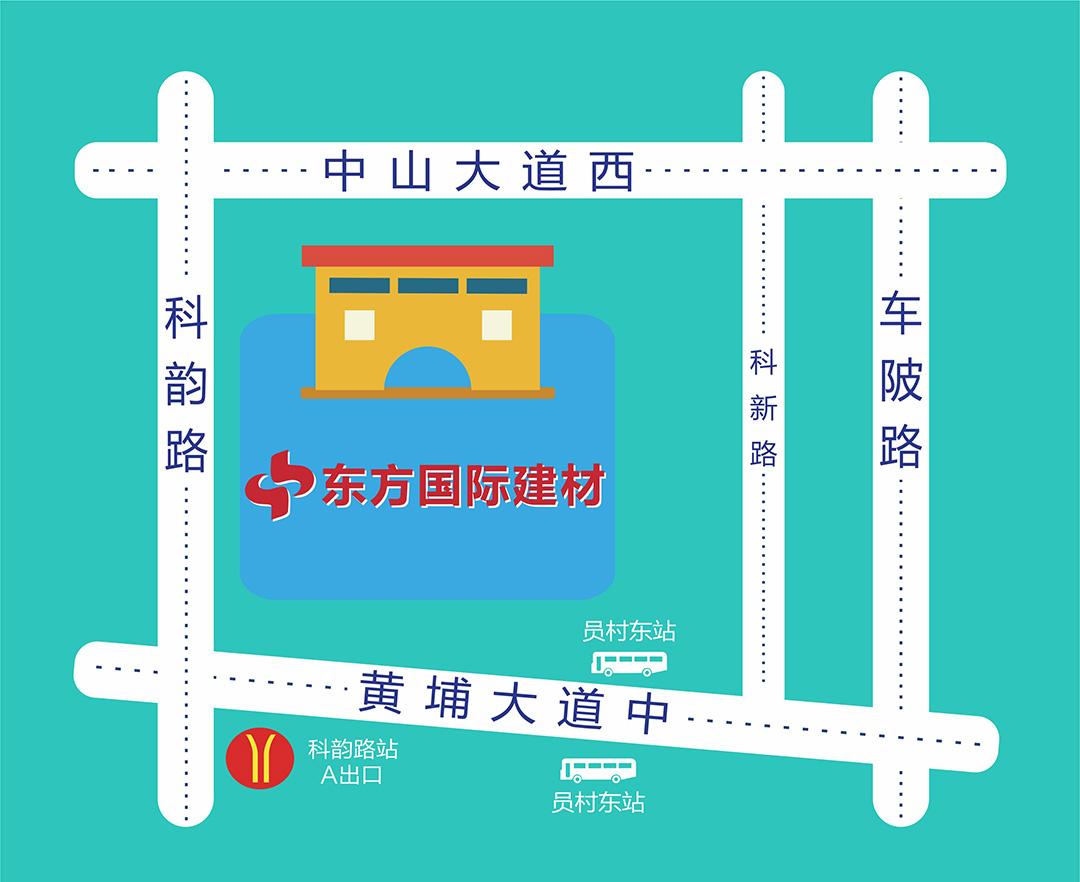 东方建材-页面地图_01.jpg