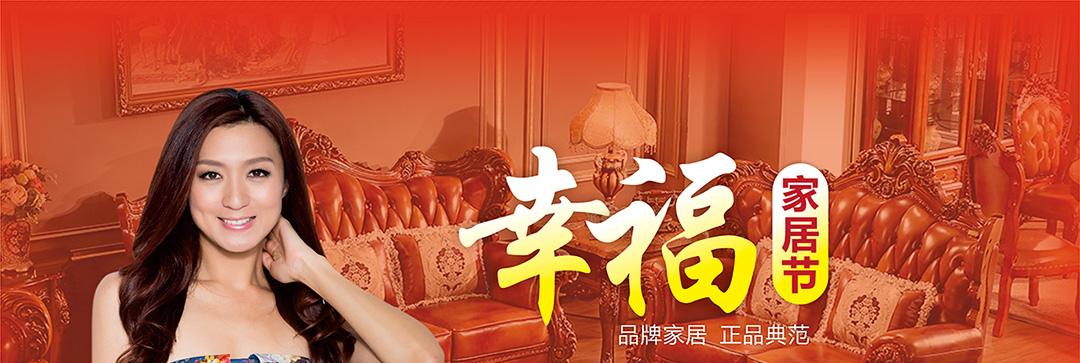江门博皇-欧式子页面优惠_01.jpg
