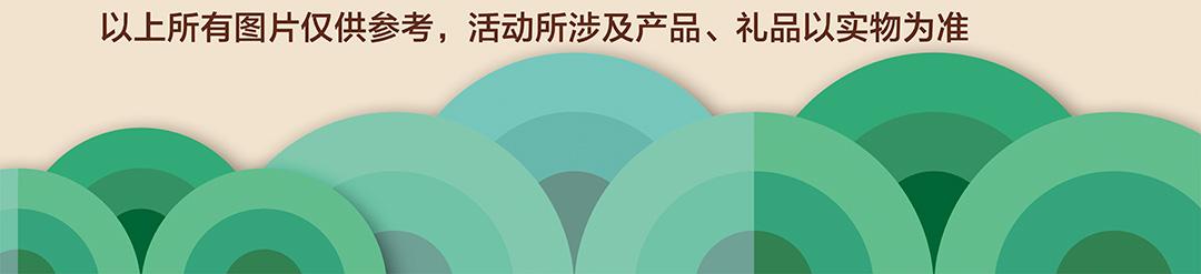 江门博皇-实木子页面优惠_09.jpg