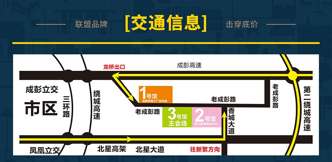 成都香江-页面地图_01.jpg