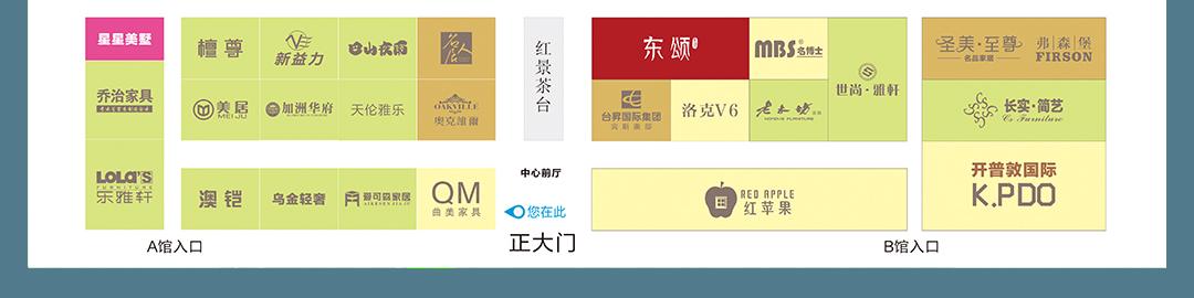 博皇平面图_04.jpg