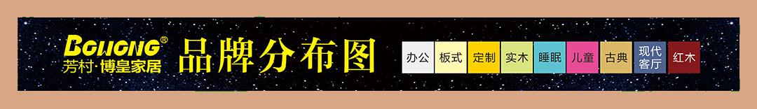 博皇平面图_01.jpg