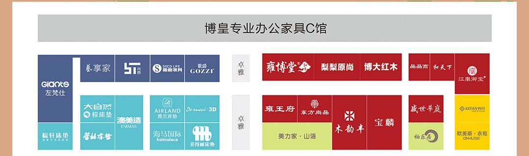 博皇平面图_02.jpg