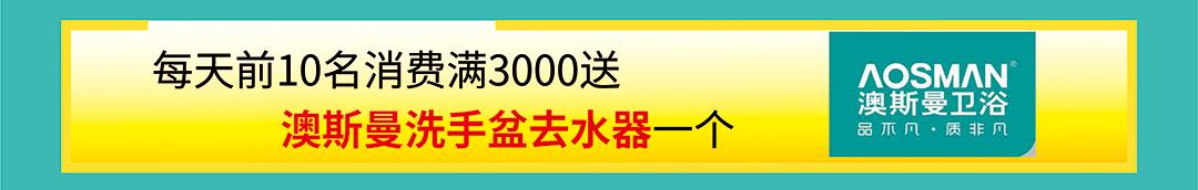 东方建材-页面_02.jpg