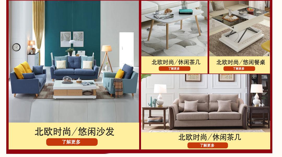 家具2_05.jpg