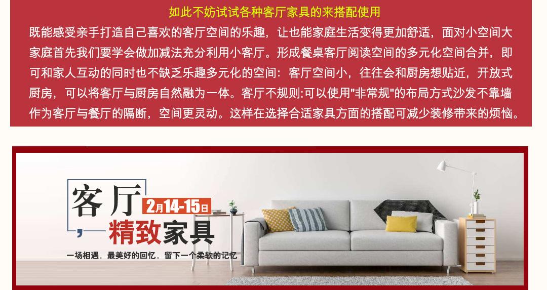 家具2_04.jpg