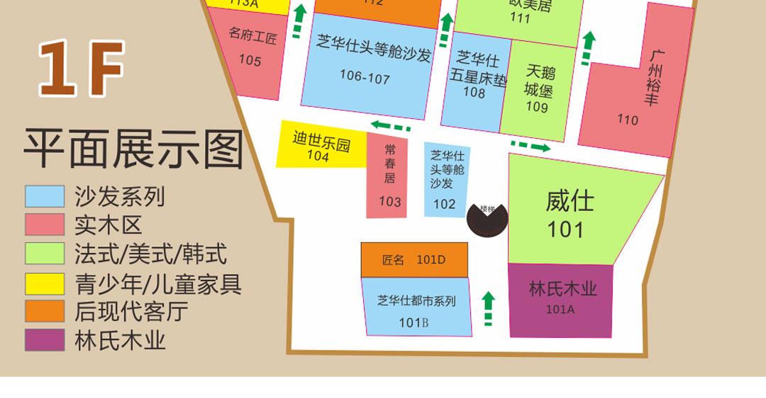 品牌墙地图_05.jpg