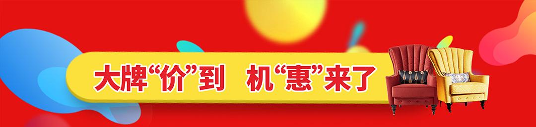 海珠香江-页面优惠_01.jpg