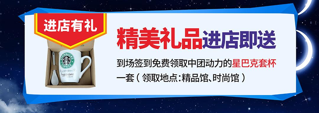 海珠香江睡眠页面_05.png
