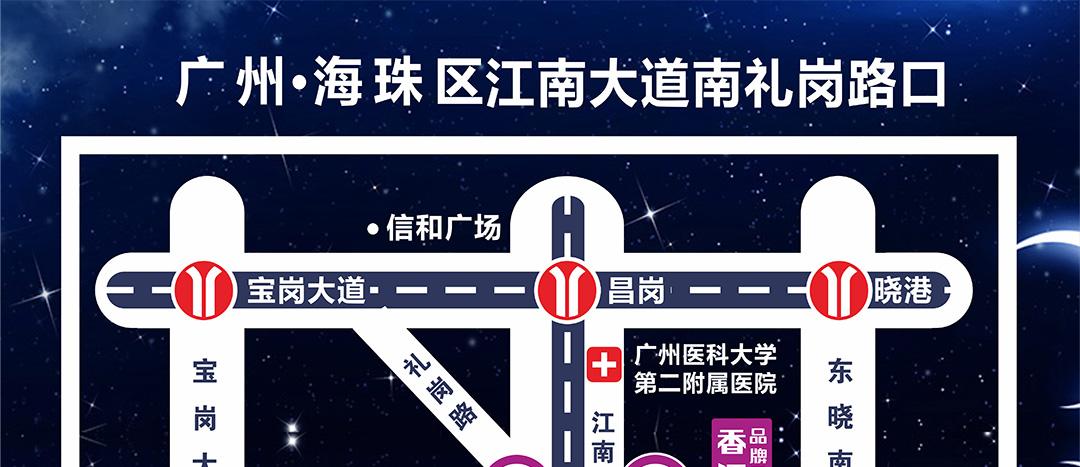 海珠香江地图_01.jpg