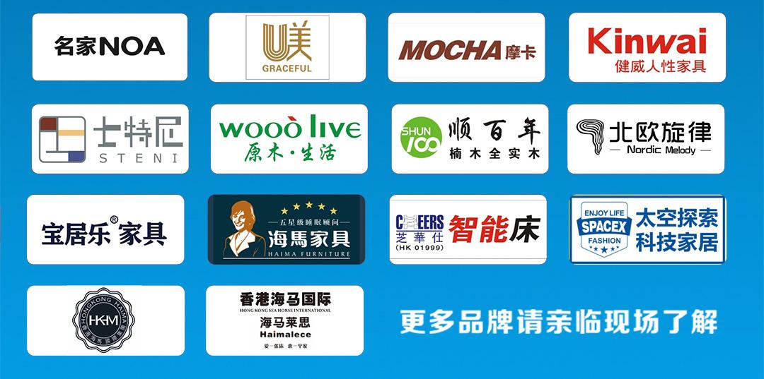 新会家具品牌LOGO_04.jpg