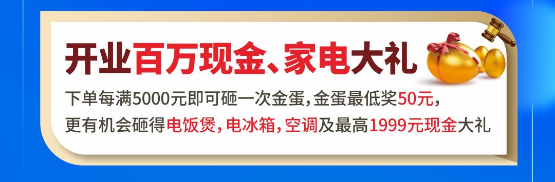 西乡松宝大-页面1080_04.jpg