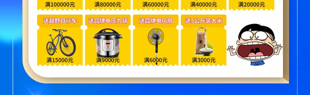 西乡松宝大-页面1080_07.jpg