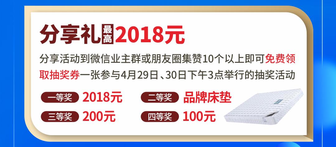 西乡松宝大-页面1080_05.jpg