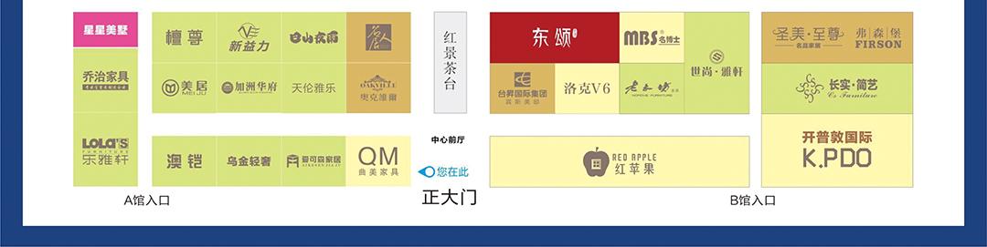 芳村博皇--实木子页面平面图_03.jpg