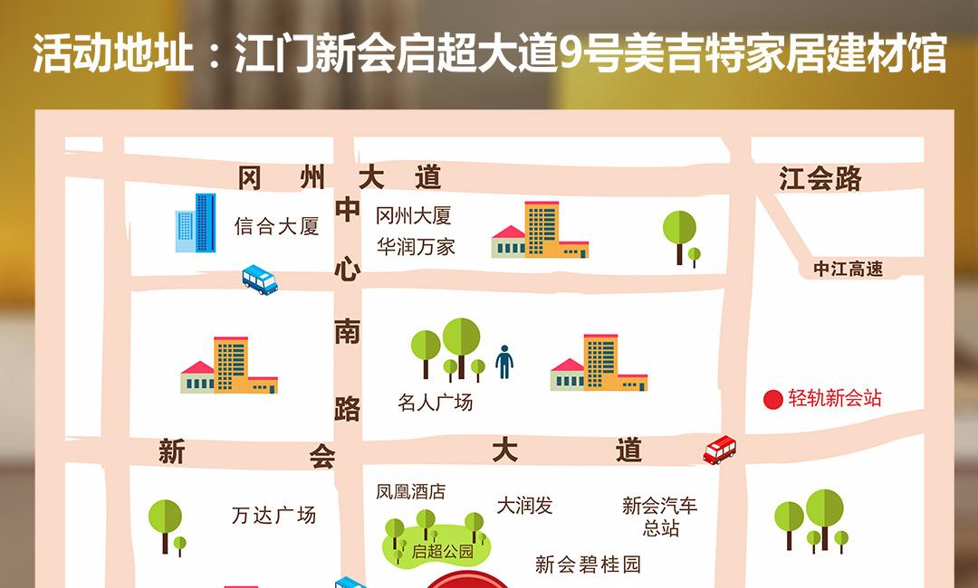 江门博皇定制页面地图_01.jpg