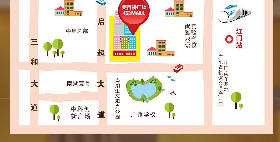江门博皇定制页面地图_02.jpg